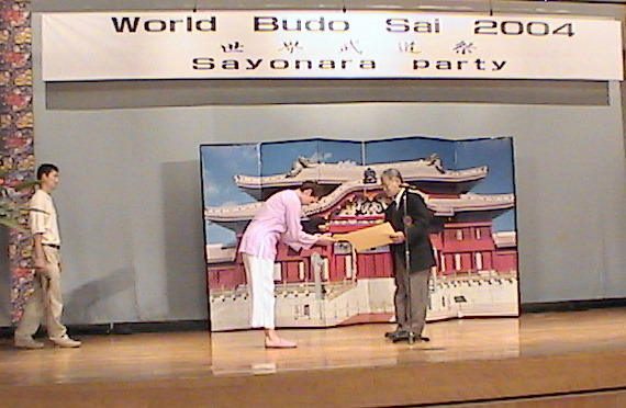 Receiving Certificate of Appreication from Higaonna Shihan, Okinawa 2004